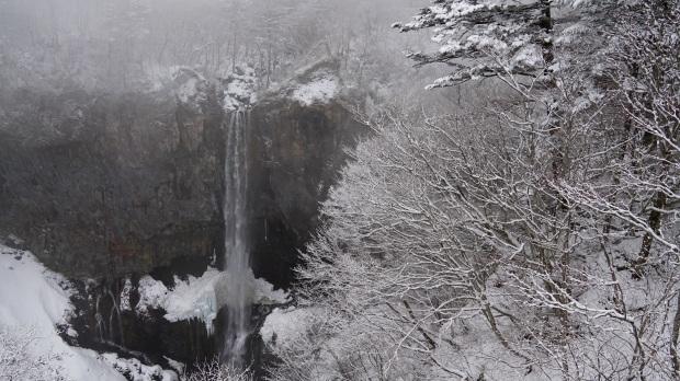 Kegon falls-Nikko